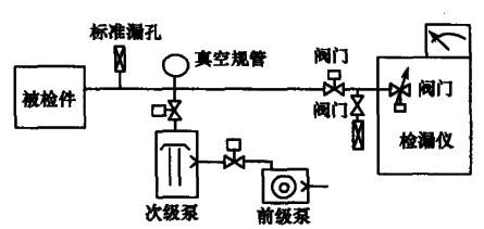 电路 电路图 电子 原理图 445_211