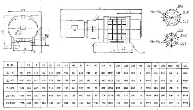 罗茨真空泵安装尺寸图