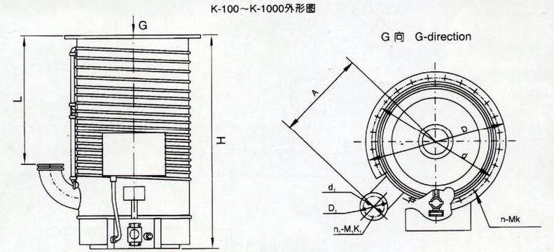 K型扩散泵的安装尺寸图